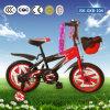 12台の14台の16台の20インチの赤ん坊のバイクの自転車、子供のバイク