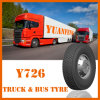 Radial Tyre, (315/80R22.5) , Truck Tyre