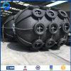 Обвайзеры корабля вспомогательного оборудования шлюпки сертификата CCS пневматические морские резиновый