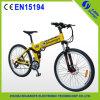Bicicleta elétrica G4 da dobradura elegante