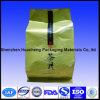 Bustine di tè stampate del caffè