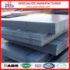 plat 15mo3/St52/A514/Q690/S690 en acier faiblement allié de haute résistance