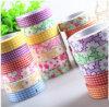 Бумажные канцелярские принадлежности украшения для DIY Kits619