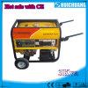 4-Stroke 8.5kw Benzin-Generator für Hauptgebrauch (HC8000S)