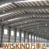 Законченный светлый завод стальной структуры 2016