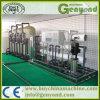 Instalación de tratamiento automática del agua potable
