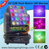 Матрица 25PCS*12W RGBW 4in1 оборудования этапа Moving головная