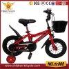 Велосипед детей сбывания для девушок и мальчиков