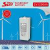 Batterie d'acide de plomb tubulaire Opzv 2V1200ah