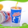 Taza de consumición fría de la taza de papel de la taza de un sólo recinto disponible de la bebida