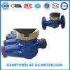 Mètre matériel de l'écoulement d'eau Dn40 de fer de moulage dans la connexion d'amorçage ou de bride
