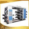 Impresora flexográfica de la película del PE del color de Nuoxin 6