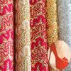 Funkeln PU-Leder für Hochzeit bereift Material (SR16047)