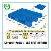 паллет пластмассы сбывания евро значения высокого качества 1200X1200 прочный