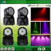 Hohe bewegliche Hauptwäsche-Beleuchtung des Standard-100%Quality 18PCS LED