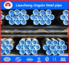China Top Quality St52 Oil und Gas Steel Pipe