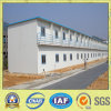 사이트에 있는 Prefabricated Building House Built