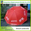 Зонтик пляжа высокого качества напольный рекламировать выдвиженческий