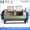 máquina de lavar de lãs 200-300kg, CE da máquina da limpeza de lãs (GX-200kg) & GV