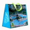 Сторновка PP прокатала мешок покупателя, изготовленный на заказ размер/конструкция будет гостеприимсвом (14051301)