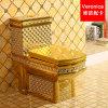 حديث صحّيّ [ورس] تصميم ييصفّي خزفيّة أحد قطعة ذهبيّة لون مرحاض