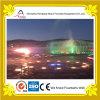 Ramsar Park-Musik-Brunnen, der Iran