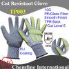 13G ПЭ / стекловолокна трикотажные перчатки с ПУ гладкое покрытие & TPR Назад / EN388: 4543