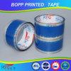Impreso BOPP cinta adhesiva de embalaje (HS-03)