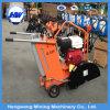 道路工事の具体的なカッター機械