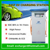 Caricatore veloce del veicolo elettrico di CC di Chademo /CCS