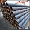 サブマージアーク溶接の螺線形によって溶接される鋼管