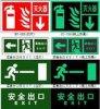 Il IMO Photoluminescent di sicurezza Sign/Pl firma/segno protezione antincendio