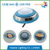 18W 스테인리스 원격 제어 파랑 LED 수영풀 램프