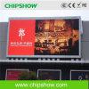 Chipshow Ak10s IP65フルカラーの大きいLEDの屋外スクリーン