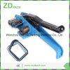 Связывать ручного резца регулярно обязанности конструирован для после того как я сплетен, составных и Bonded (JPQ32)