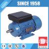 Алюминиевый мотор одиночной фазы для пользы 0.25kw компрессора воздуха