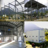 倉庫のための前設計された鉄骨構造の製造