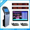 待ち行列管理システムは中心にされたLCD TVの表示と統合した