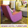 호텔 로비를 위한 도시 분홍색 악센트 의자 로비 착석 소파