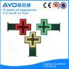 Étalage programmable extérieur de pharmacie de Hidly P10 RVB DEL DEL (pH105688RGB)