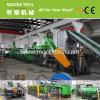Alta máquina de reciclaje de botellas de plástico eficiente para la venta