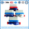 Water inteligente Meter com IC/RF Card e Prepayment Function