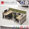 Partition à extrémité élevé modulaire de bureau de disposition de taille normale (NS-PT036)