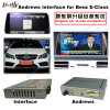 (12-14) Interfaz video androide del GPS de los multimedia del coche HD para el Benz E (sistema) del coche NTG4.5, TV/WiFi/Bt