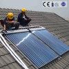 避難させた管の分割された圧力太陽水暖房装置