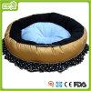زهرة تصميم [هيغر] - نوعية محبوب سرير مستديرة