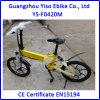 E-Vélo 250W pliable léger avec l'amortisseur