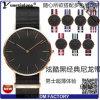 Montre faite sur commande de femmes et d'hommes de Yxl-009 Dw, modèle bon marché de montre de Dw, montre en cuir mince superbe de Dw