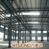 Q345 &Q235에 의하여 직류 전기를 통하는 조립식 강철 구조물 창고 또는 작업장 또는 플랜트 강철 구조물