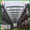 Изготовление структуры стальное к Дубай, Австралии, Европ, среднему востоку